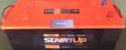 Аккумулятор Startup 190Ah 1250A