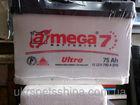 Аккумулятор Amega Ultra 75 Ач