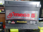 Аккумулятор Amega Premium 60 Ач