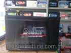 Аккумулятор Delkor 105D31L Asia 90 Ач
