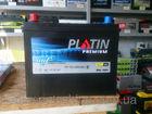 Аккумулятор Platin Premium 70 Азия