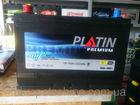Аккумулятор Platin Premium 100 Азия