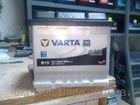 Аккумулятор Varta Black Dynamic В19 45 Ач