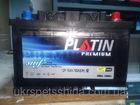 Аккумулятор Platin Premium 75
