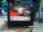 Аккумулятор Platin Classic 50 Ач