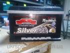 Аккумулятор Sznajder Silver 75 Ач низкий