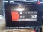 Аккумулятор Fiamm Titanium Black 95 Азия