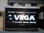 Аккумулятор Vega Extra Power Эконом 60 Ач