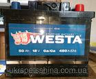 Аккумулятор Westa Премиум 50 Ач