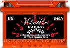 Аккумулятор Kinetik Racing 6CT-65Ah 640A
