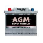 Аккумулятор AGM 50 Ah (0) 480A Silver Premium