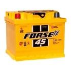 Аккумулятор Forse 45Ah (0) 450A
